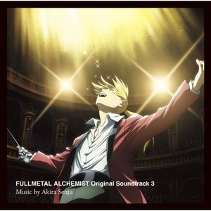 Imagen de '鋼の錬金術師 FULLMETAL ALCHEMIST Original Soundtrack 3'