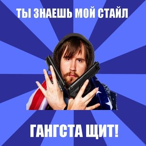 Image for 'Moscow Hustla Mixtape volume 2'