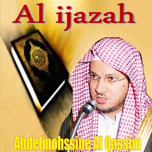 Image for 'Al Ijazah (Quran - Coran - Islam)'