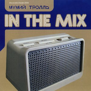 Image for 'In The Mix'