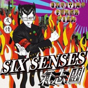 Immagine per 'Six Senses'