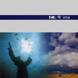 Bild för 'Ima'