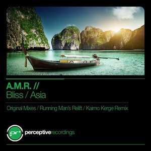 Image for 'Bliss/Asia'