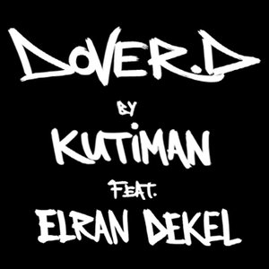 Image for 'Dover D (single)'