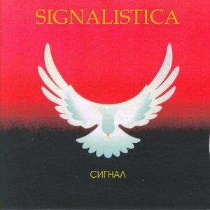 Bild für 'Signalistica'