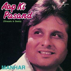 Image for 'Aap Ki Pasand'