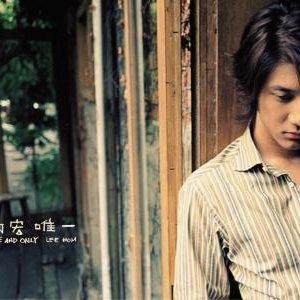 Bild für 'Xin Zhong De Ri Yue'