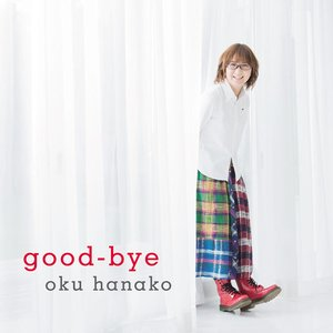 Image for 'good-bye'