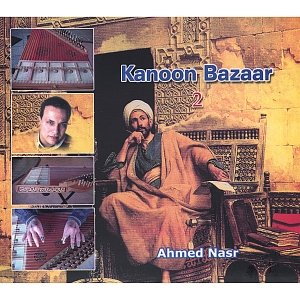Image for 'Kanoon Bazarr 2'