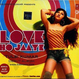 Immagine per 'Love Ho Jaaye'