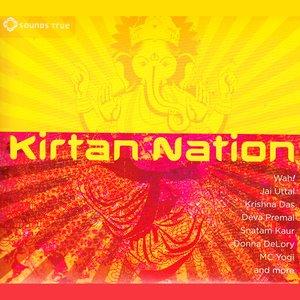 Image pour 'Krishna Radhe Shyam Suite'