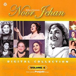 Image for 'Digital Collection (Punjabi)Volume 4'