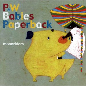 Image for 'P.W Babies Paperback'