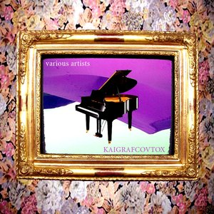 Image for 'Virtual Piano Friends'