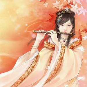 Image for 'Chinese Bamboo Flute'