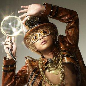 Image pour 'DJ OZMA'