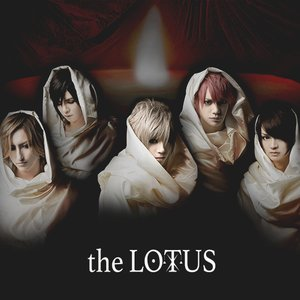Image for 'The Lotus'