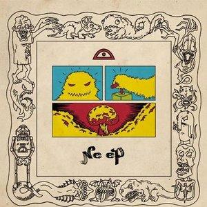 Bild für 'Ne eP'
