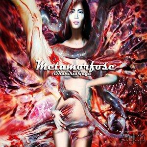 Image pour 'Metamorfose'