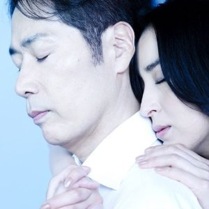 Imagen de '男と女2 -TWO HEARTS TWO VOICES-'