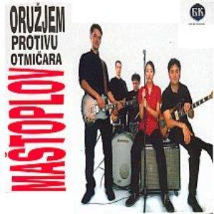 Image for 'mastoplov'
