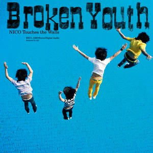 Image for 'Broken Youth'