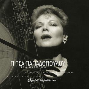 Image for 'Sto Stavrodromi'