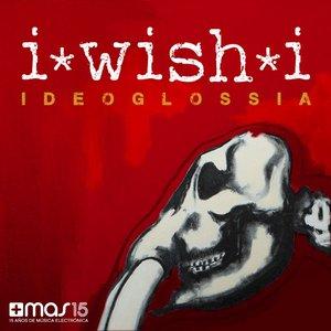 Image for 'Ideoglossia'