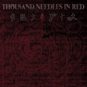 Image for 'Thousand Needles In Red EP'