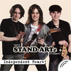 Bild för 'STAND-ARTe'