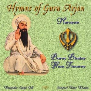 Image for 'Hymns of Guru Arjan'