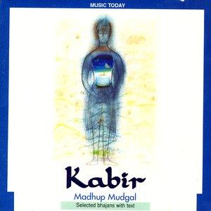 Image for 'Kabir Bhajan'