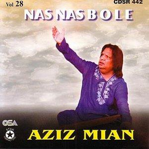 Image for 'Nas Nas Bole'