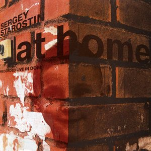 Image for 'At Home (Recorded Live in Dom)'