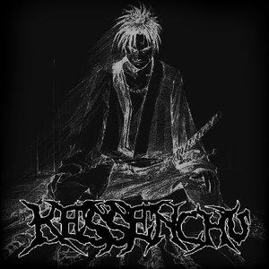 Image for 'KESSENCHU - 1000 Evil Souls'