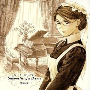 Image for '英國戀物語エマ オリジナルサウンドトラックアルバム Silhouette of a Breeze'
