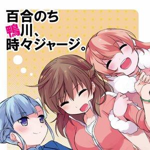 Image pour 'Ishihara Kaori, Seto Asami & Kayano Ai'