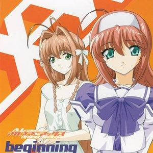 Image for 'beginning'