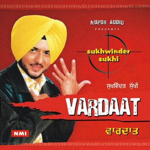 Image for 'Vardaat'