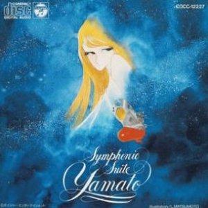 Immagine per 'Symphonic Suite Yamato'