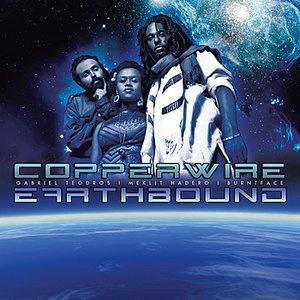 Bild für 'Earthbound'