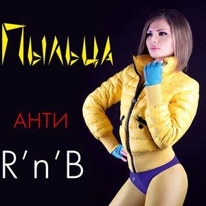Image for 'Остров'