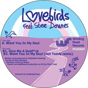 Image for 'Want You In My Soul - Original Mix'