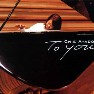Image for 'To You'