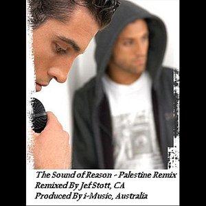 Image for 'Palestine (Remix)'