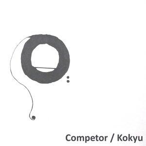 Imagem de 'Kokyu'