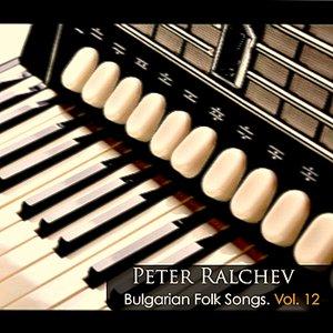 Image for 'Peter Ralchev: Bulgarian Folk Songs, Vol. 12'