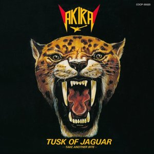 Image for 'ジャガーの牙 ~TUSK OF JAGUAR~'