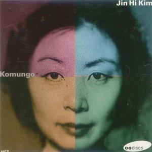 Immagine per 'Komungo'