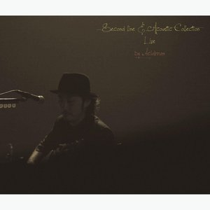 Image for 'Ride The Wave (Second line & Acoustic live at Shibuya Koukaido20111013)'